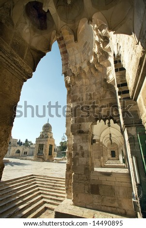 Landscape(Temple mountain) of Jerusalem, Israel - stock photo