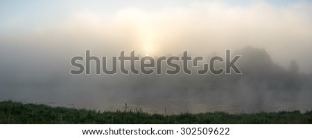 landscape with natural fogy river, nature series - stock photo