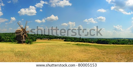 Landscape with old mills - stock photo