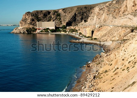 Landscape with sea views - stock photo