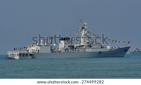 LANGKAWI, MALAYSIA - MARCH 17: PNS Zulfiquar (251) from Pakistan Navy, during The Langkawi International Maritime & Aerospace Exhibition (LIMA 2015) at Langkawi Malaysia on 17 March, 2015 - stock photo