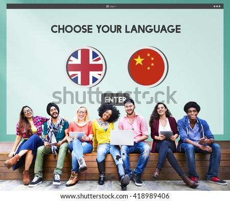 Language Dictionary English Chinese Concept - stock photo