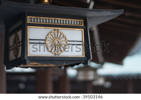 Lantern at Japanese temple - stock photo