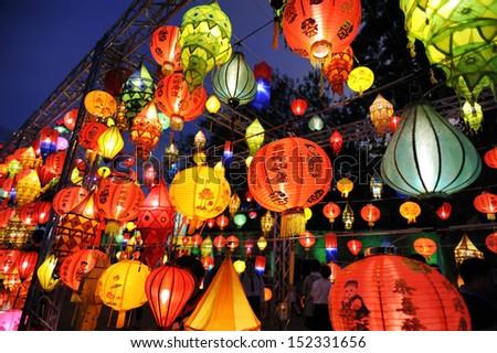Lantern festival - stock photo