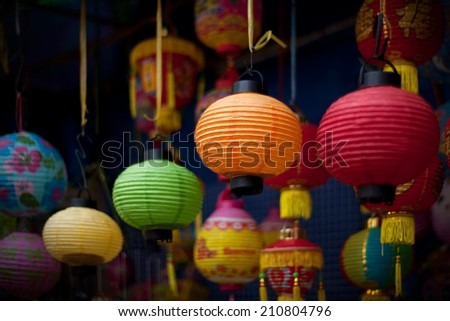 Lanterns are ready for Mid-Autumn festival in Vietnam - stock photo