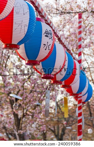 lanterns at a festival in japan   - stock photo
