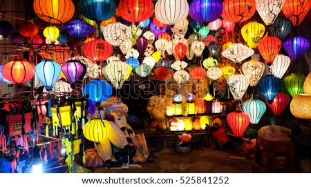 Lanterns at old town shop in Hoi An, Vietnam.