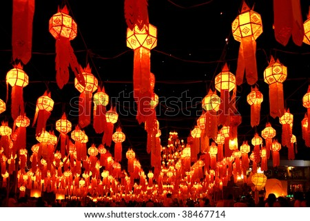 Lanterns. Festival of fire  in Chiang Mai,Thailand - stock photo