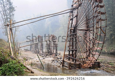 LAO CAI, VIETNAM, March 17, 2016 water wheel, homemade, highland people, Lao Cai, Vietnam