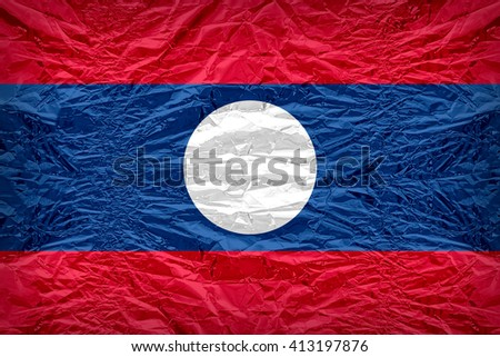 Laos flag pattern overlay on floyd of candy shell, vintage border style - stock photo