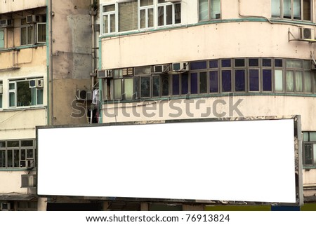 large advertisement blank in the city - stock photo