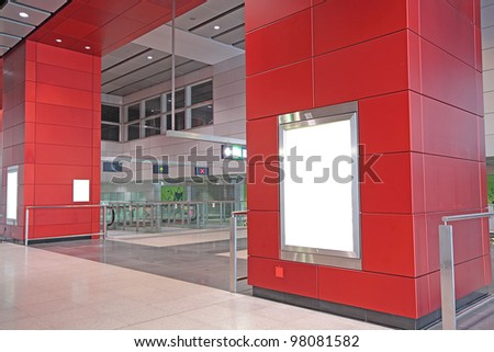 Large Billboard for advertisement use in a modern building - stock photo