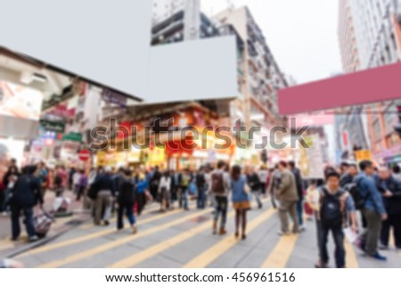 Large billboard Signs for advertisement at the downtown area economy, downtown blurred background - stock photo