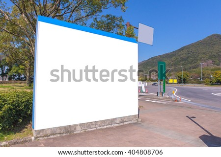 large blank billboard or road sign on highway.