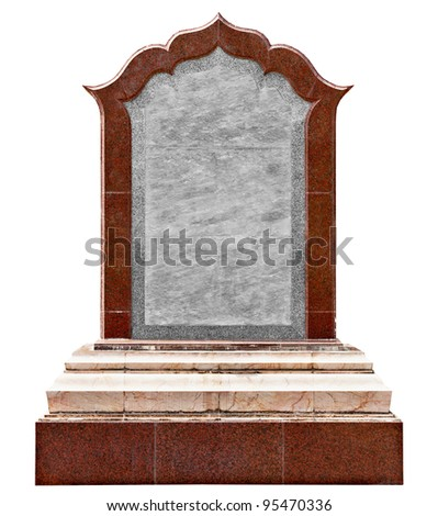 Large old granite slab - a monument isolated on white background - stock photo