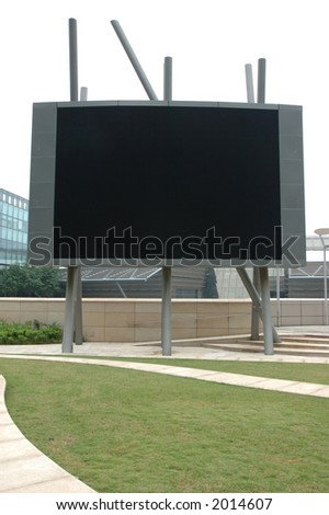 Large outdoor blank display screen
