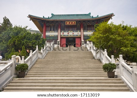 Large temple in Hong Kong China - stock photo