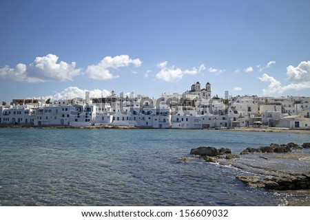 large view of the city of naoussa on the island of paros greece