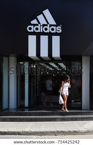 adidas factory outlet larnaca