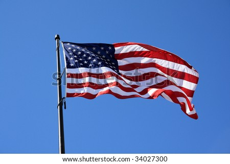 Las Vegas - American flag on the sky - stock photo