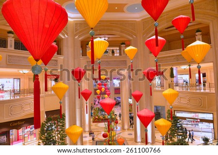 LAS VEGAS - FEB 04 : The interior of the Venetian hotel & Casino in Las Vegas on February 04 , 2015. With more than 4000 suites it's one of the most famous hotels in the world. - stock photo