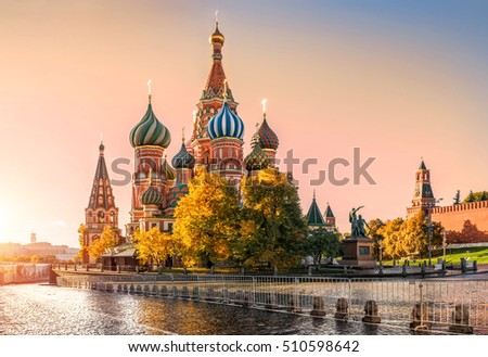 Last autumn the sun at St. Basil's Cathedral on Red Square in Moscow