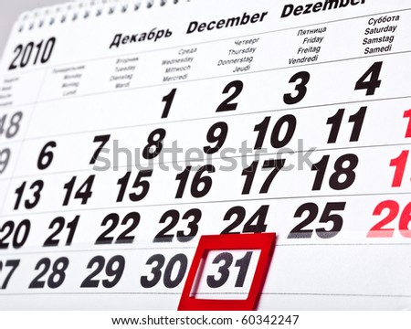 Last day of the 2010 year. 31 december. paper calendar. - stock photo