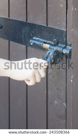 latch for door protection - stock photo