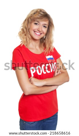 Laughing woman from Russia with crossed arms - stock photo