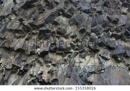 Lava-Explosion formed Stones. Picture taken in Iceland. - stock photo