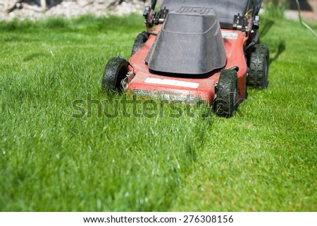 lawn mover - stock photo