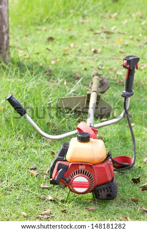 Lawnmower. - stock photo