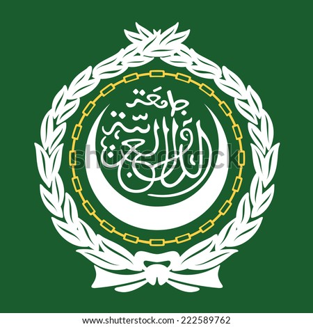 League of Arab States Emblem isolated on green background  - stock photo