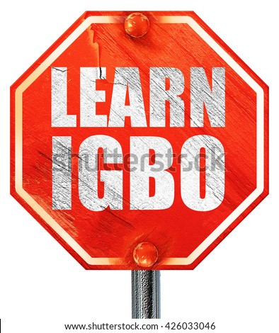 learn igbo, 3D rendering, a red stop sign
