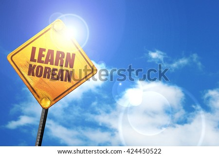 learn korean, 3D rendering, a yellow road sign - stock photo