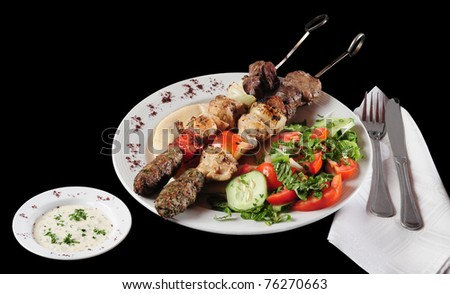 Lebanese cuisine. Clipping path included. - stock photo