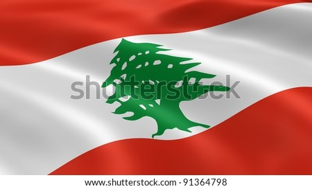 Lebanese flag in the wind. Part of a series. - stock photo