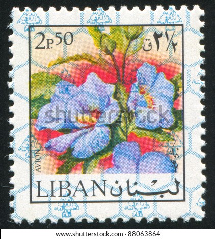 LEBANON - CIRCA 1972: stamp printed by Libanon, shows Hibiscus, circa 1972