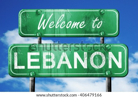 lebanon vintage green road sign with blue sky background - stock photo
