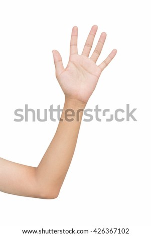left hand sign, hi five sign, greet sign, stop sign, hand up sign, the fifth sign, a long hand with upper arm and elbow. on isolated white background - stock photo