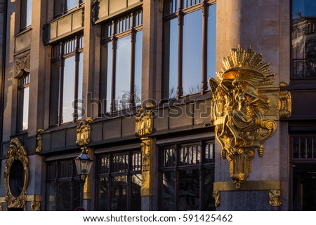 Commerzbank Stock Images Royalty Free Images Vectors Shutterstock