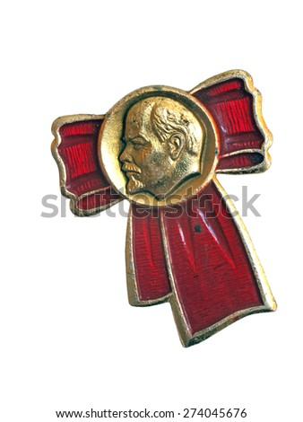 Lenin face profile on red ribbon background USSR badge