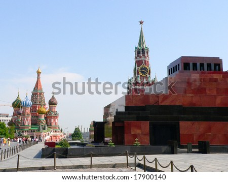 Lenin Mausoleum at Red Square in Moscow - stock photo