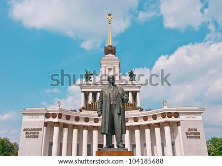 Lenin Monument and Central Pavilion on VVC, Moscow, Russia, East Europe