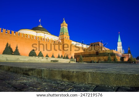 Lenin's mausoleum on the Red Square, Moscow, Russia on Jan 2015 - stock photo