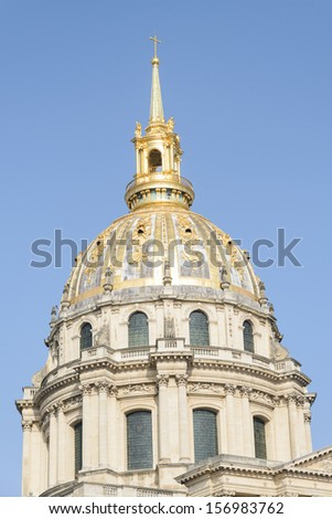 Les Invalides, Paris, Ile de France, France - stock photo