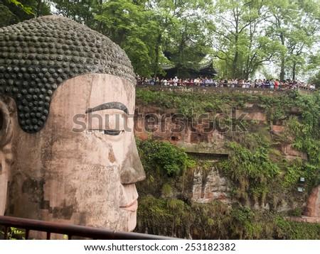 Leshan Giant Buddha - stock photo