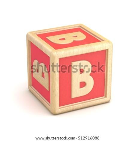 Letter B Wooden Alphabet Blocks Font Stock Illustration