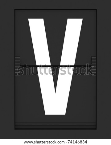 Letter from a split flap mechanical board. 3D render and part of a series. - stock photo