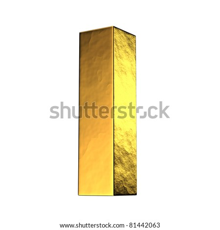 Letter I from gold solid alphabet. There is a clipping path - stock photo